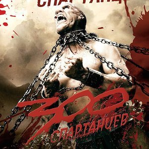 300_2007_669_poster